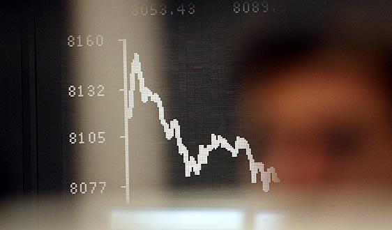 KarenMainsFinancialCrisis